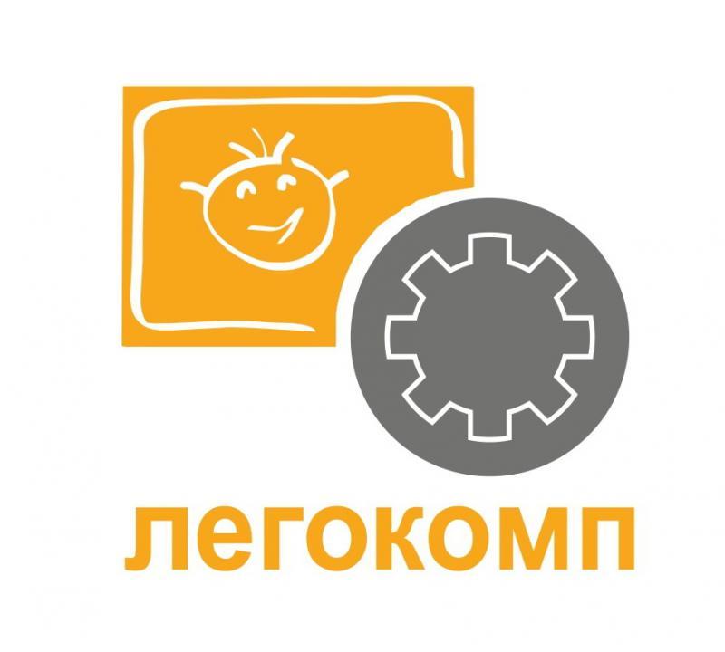 Детская технологическая школа ЛЕГОКОМП