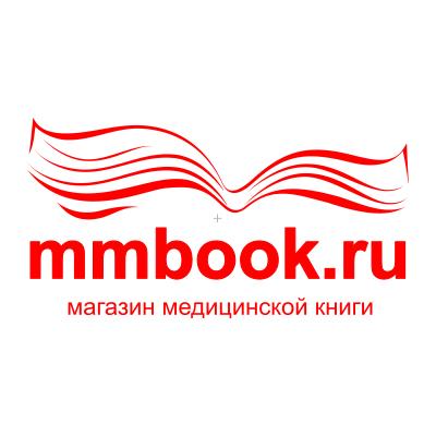 Магазин медицинской литературы