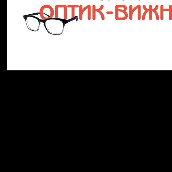 Оптик-Вижн