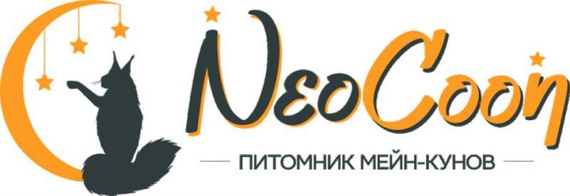 Питомник Neocoon