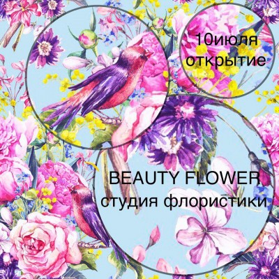 BEAUTY FLOWER
