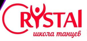 Crystal школа танцев