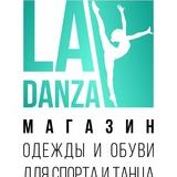 LaDanza Магазин товаров для танцев