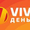 VIVAденьги Микрофинансовая компания