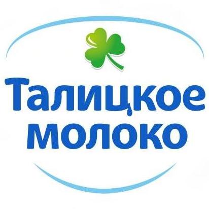 Талицкое молоко Сеть фирменных магазинов