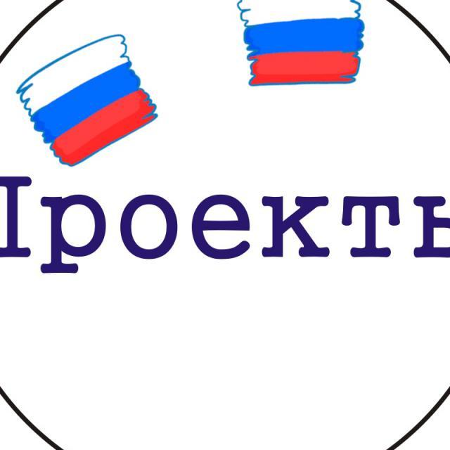 Компания проектной документации ИП Ладейщиков К.В.