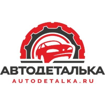 Автодеталька Центр авторазбора