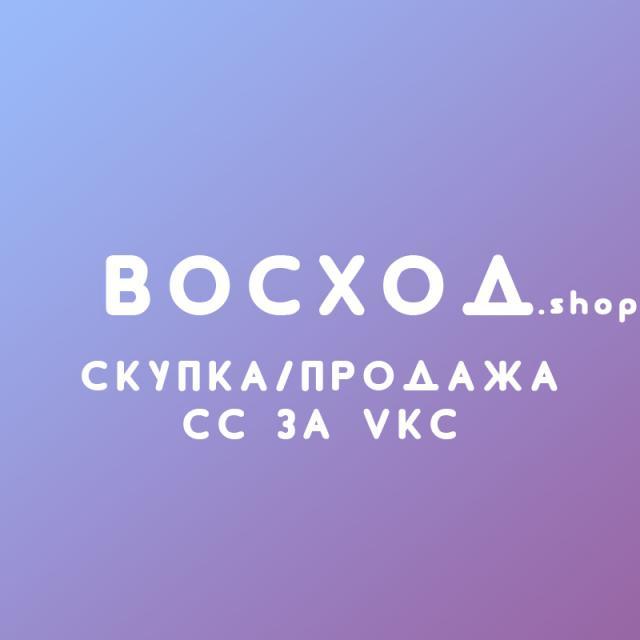 АГА Урал