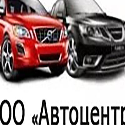 УралТехЦентр Автосервис