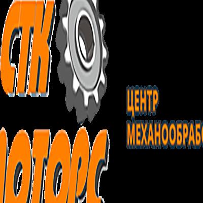 СТК Моторс Автосервис