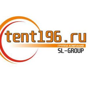 Tent196.ru Компания