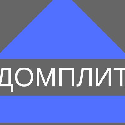 ДОМПЛИТ Оптово-розничная компания