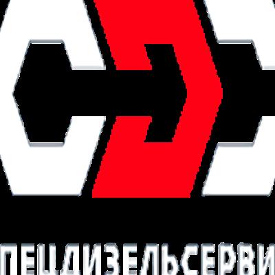 СпецДизельСервис Торгово-сервисная компания